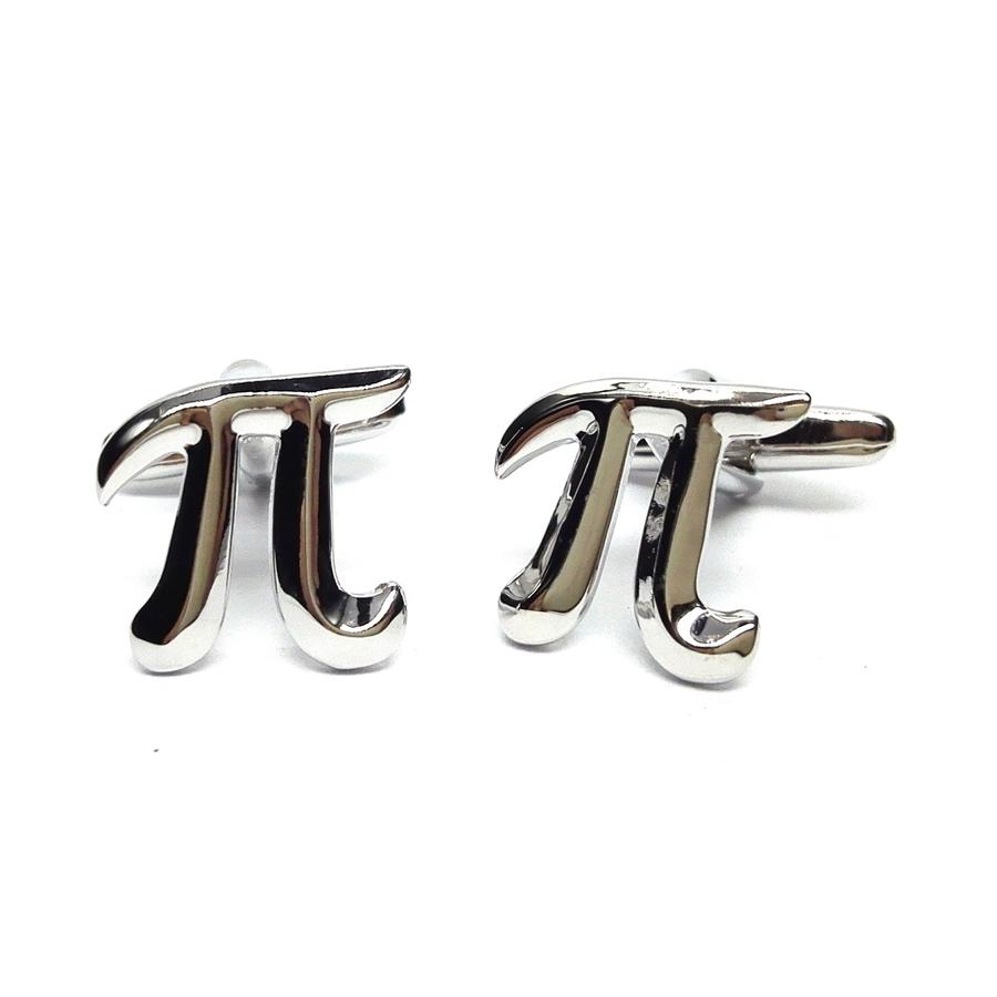 Pi Maths Symbol Cufflinks